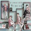【キャラクターソング】Hi!Superb/By your side, By my side 通常盤の画像
