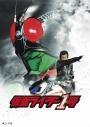【Blu-ray】劇場版 仮面ライダー1号 コレクターズパックの画像