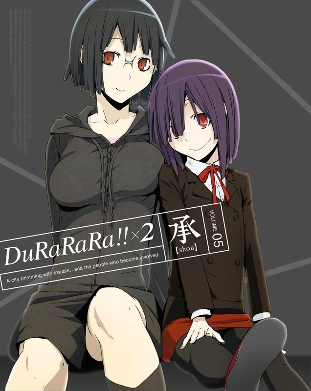 【DVD】TV デュラララ!!×2 承 5 完全生産限定版