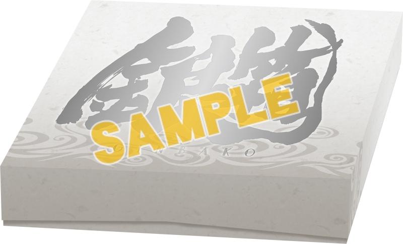 【グッズ-設定資料集】銀魂 完全資料BOX/銀箱