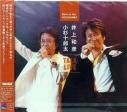 【アルバム】井上和彦×小杉十郎太 born in the YOKOHAMA TALK LIVEの画像