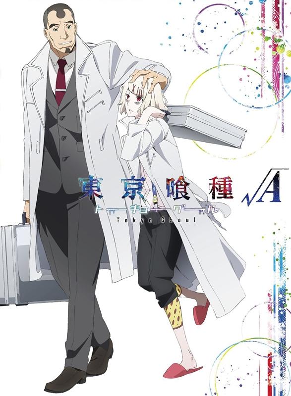 【DVD】TV 東京喰種-トーキョーグール- √A Vol.3