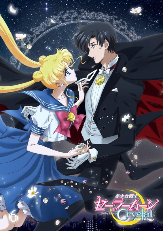 【DVD】Web 美少女戦士セーラームーンCrystal 第6巻 通常版
