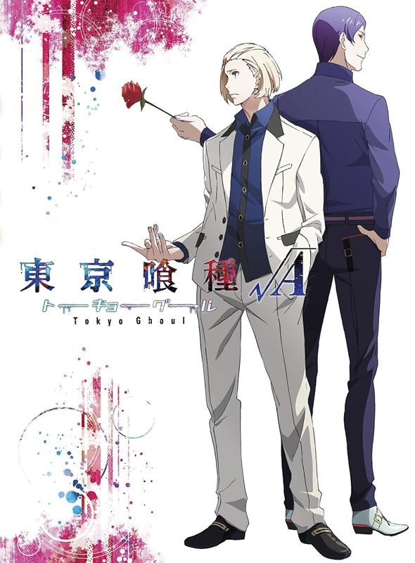 【DVD】TV 東京喰種-トーキョーグール- √A Vol.2