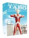 【DVD】TV ウルトラマンタロウ COMPLETE DVD-BOXの画像