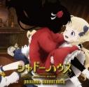 【サウンドトラック】TV シャドーハウス Original Soundtrackの画像