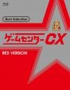 【Blu-ray】ゲームセンターCX ベストセレクション Blu-ray 赤盤の画像