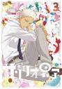 【DVD】TV サンリオ男子 第3巻の画像