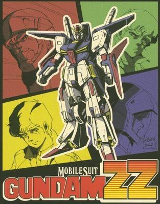 【Blu-ray】TV 機動戦士ガンダムZZ メモリアルボックス Part.I