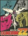 【Blu-ray】TV 機動戦士ガンダムZZ メモリアルボックス Part.IIの画像