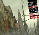 【サウンドトラック】TV 血界戦線 オリジナル・サウンドトラックの画像