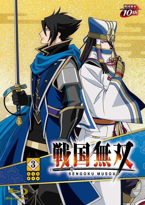 【Blu-ray】TV 戦国無双 3