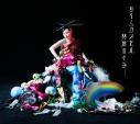 【アルバム】林原めぐみ/タイムカプセルの画像