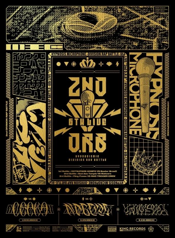 【Blu-ray】ヒプノシスマイク -Division Rap Battle- 6th LIVE 2ndD.R.B 1st Battle・2nd Battle・3rd Battle
