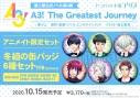 【小説】A3! The Greatest Journey アニメイト限定セット【冬組の缶バッジ6種セット付き】の画像