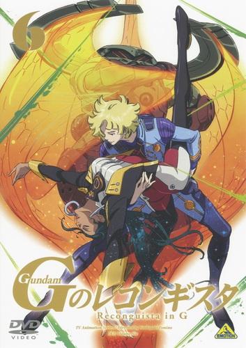 【DVD】TV ガンダム Gのレコンギスタ 第6巻 通常版