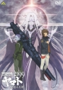 【DVD】劇場版 宇宙戦艦ヤマト2199 星巡る方舟の画像