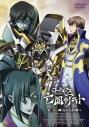 【DVD】劇場上映アニメ コードギアス 亡国のアキト 第3章の画像