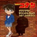 【サウンドトラック】劇場版 名探偵コナン オリジナル・サウンドトラック 1997-2006 BOX 初回生産限定盤の画像