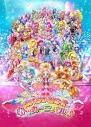 【DVD】映画 プリキュアオールスターズ 春のカーニバル♪ 特装版の画像