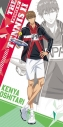 【グッズ-タオル】新テニスの王子様 ビジュアルバスタオル 11.忍足謙也の画像