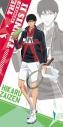 【グッズ-タオル】新テニスの王子様 ビジュアルバスタオル 12.財前光の画像