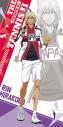【グッズ-タオル】新テニスの王子様 ビジュアルバスタオル 14.平古場凛の画像