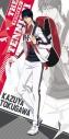 【グッズ-タオル】新テニスの王子様 ビジュアルバスタオル 16.徳川カズヤの画像