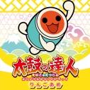 【サウンドトラック】ゲーム 太鼓の達人 オリジナルサウンドトラック りんごあめの画像