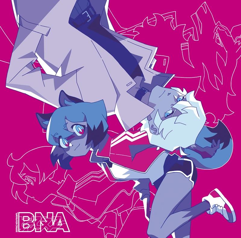 【アルバム】TV BNA ビー・エヌ・エー Complete album