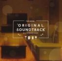 【サウンドトラック】TV たくのみ。 ORIGINAL SOUNDTRACKの画像