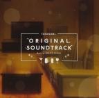 【サウンドトラック】TV たくのみ。 ORIGINAL SOUNDTRACK
