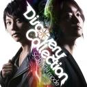 【アルバム】SCREEN mode/Discovery Collectionの画像