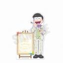 【グッズ-メモ帳】おそ松さん 6つ子バースデー'20 スタンド付きメモ帳(チョロ松)の画像