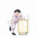 【グッズ-メモ帳】おそ松さん 6つ子バースデー'20 スタンド付きメモ帳(トド松)の画像