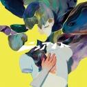 【アルバム】いう゛どっと/ニュアンス 初回限定盤Bの画像