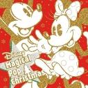 【アルバム】ディズニー・マジカル・ポップ・クリスマスの画像