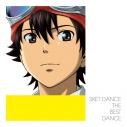 【アルバム】TV SKET DANCE 主題歌集 THE BEST DANCE 通常盤の画像