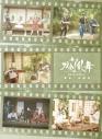 【Blu-ray】舞台 刀剣乱舞 蔵出し映像集―慈伝 日日の葉よ散るらむ 篇―の画像