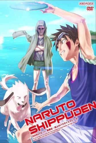 【DVD】TV NARUTO-ナルト- 疾風伝 船上のパラダイスライフ 4