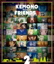 【Blu-ray】TV けものフレンズ2 第2巻の画像
