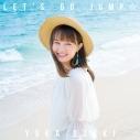【主題歌】TV 少年アシベ GO!GO!ゴマちゃん OP「LET'S GO JUMP☆」/尾崎由香 通常盤の画像