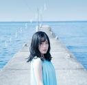 【主題歌】TV あまんちゅ!~あどばんす~ OP「Crosswalk」/鈴木みのり あまんちゅ!盤の画像
