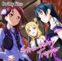 【キャラクターソング】ラブライブ!サンシャイン!! ユニットシングル3 「Strawberry Trapper」/Guilty Kissの画像