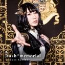 【アルバム】かなでももこ/Rush*memorialの画像