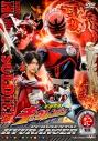 【DVD】TV スーパー戦隊シリーズ 宇宙戦隊キュウレンジャー VOL.12(完)の画像