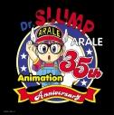 【アルバム】Dr.スランプ アラレちゃん んちゃ!BEST 初回限定盤の画像
