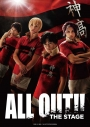 【DVD】舞台 ALL OUT!! THE STAGEの画像