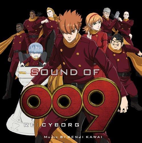 【サウンドトラック】映画 009 RE:CYBORG サウンドトラック SOUND OF 009 RE:CYBORG