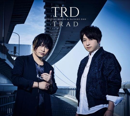 【アルバム】TRD(近藤孝行&小野大輔)/TRAD 初回限定盤